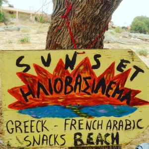 Read more on Crete and things to do in Greece on my Travel Blog www.littlebrookroad.com #HeHoLetsGo LittleBrookRoad 7